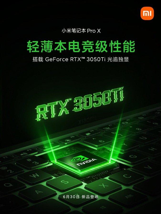 teaser da xiaomi sobre novo portátil