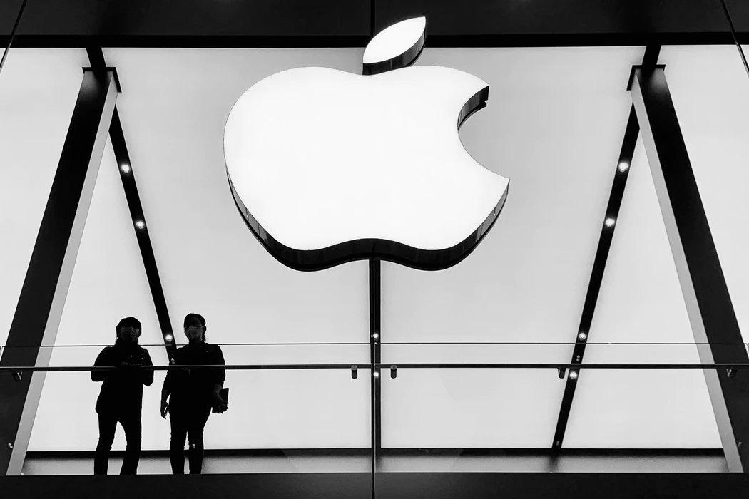Apple logo em sede da empresa