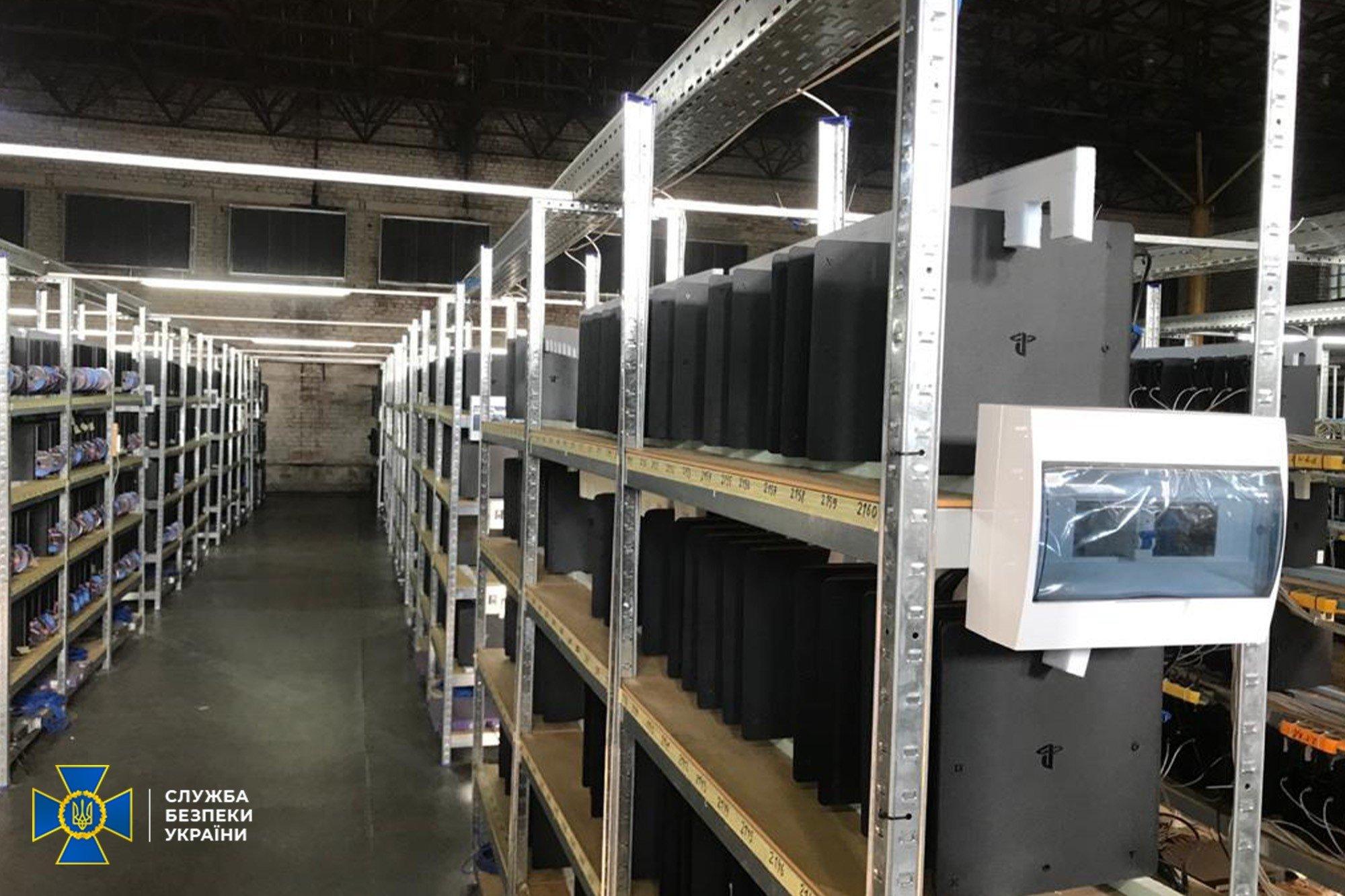 imagens do centro com ps4 para mineração