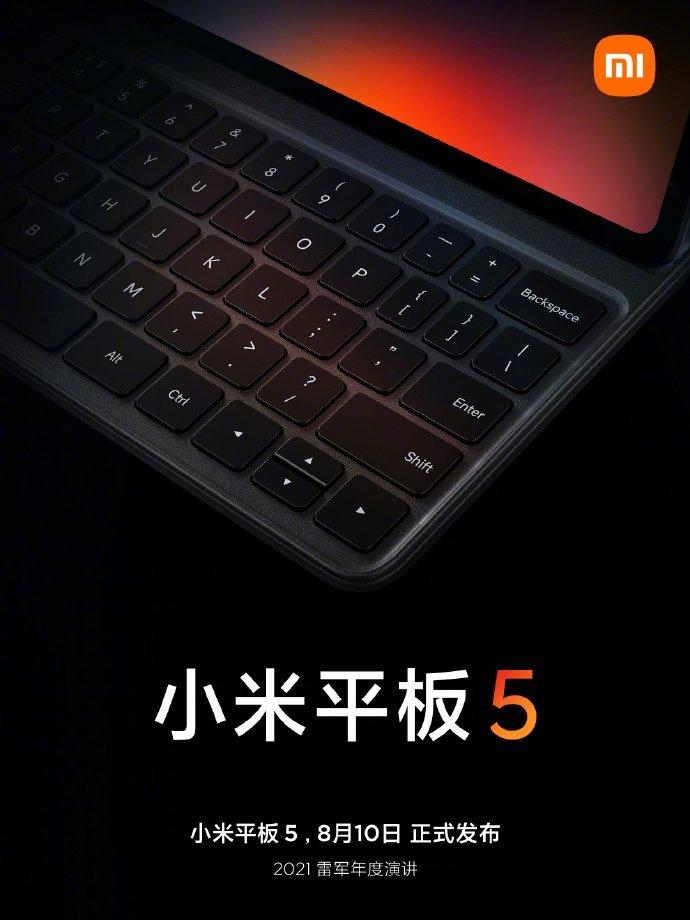 novo teaser da xiaomi sobre mi pad 5