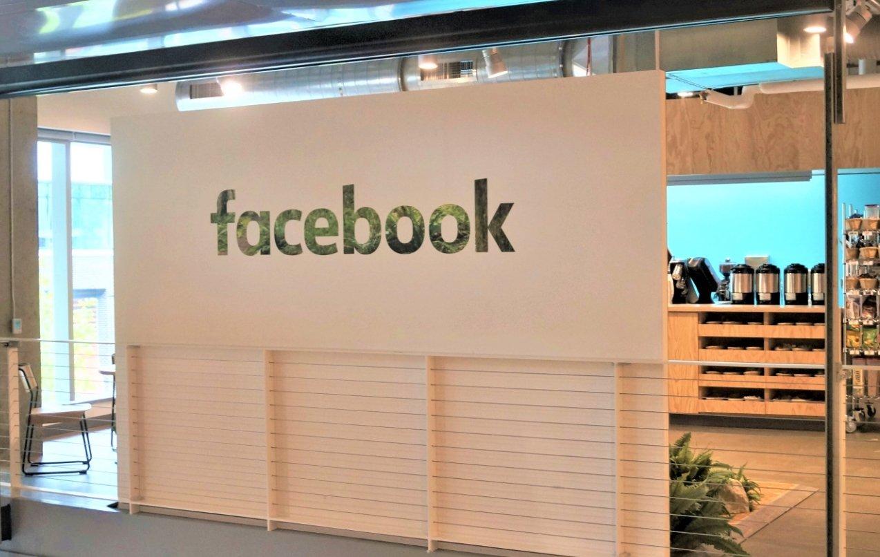 Sede do facebook no interior