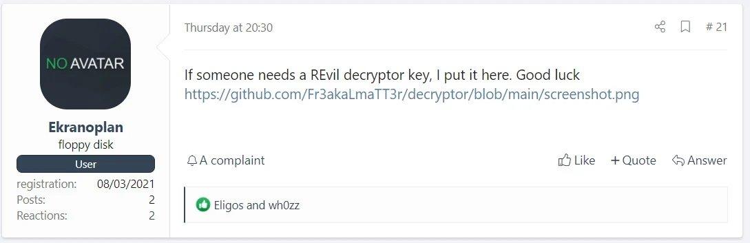 chave do REvil