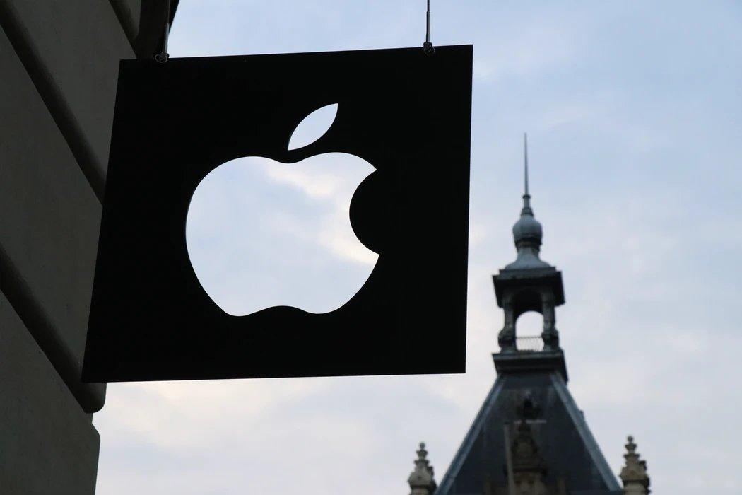 Apple sede com logo da empresa