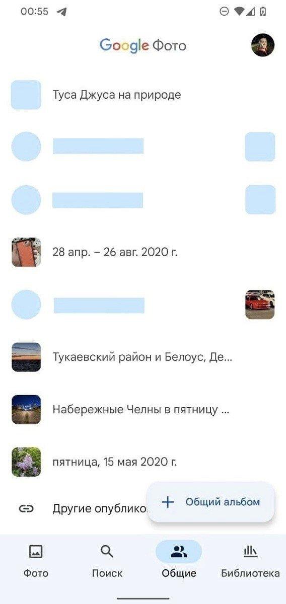 novo design do google fotos