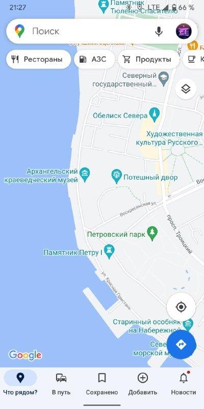 google Maps com o material you