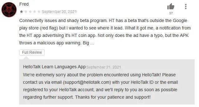 resposta dos programadores sobre hellotalk
