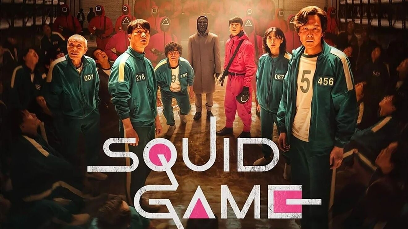 Squid Games