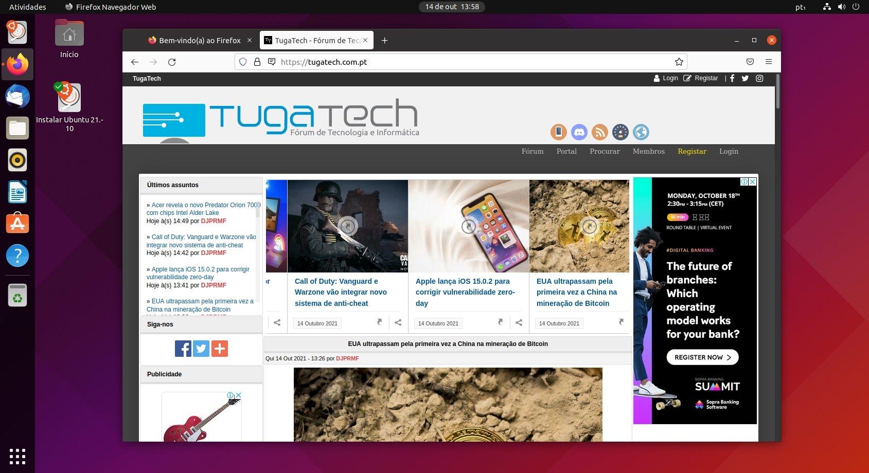 nova interface Ubuntu 21.10